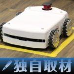 【独自取材】「物流テック」で日本を変革する⑦リンクス