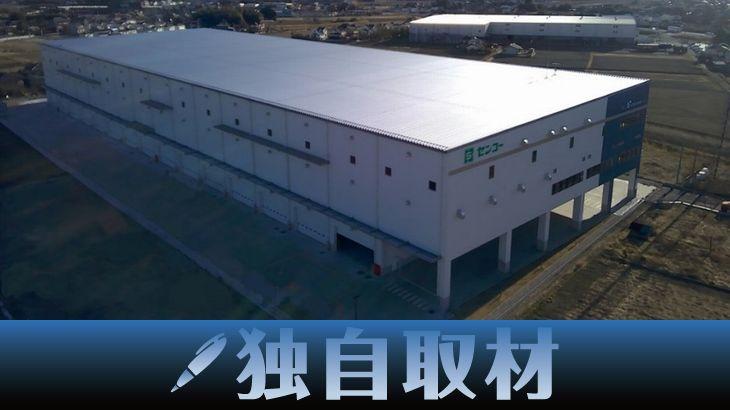 【独自取材】ロジランド、埼玉・加須で自社開発物流施設の第1号が竣工