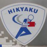 【地震】佐川急便の配送遅れが2月15日朝までに解消、正常化