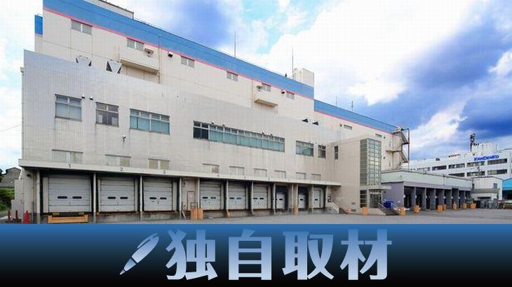 【独自取材】米C&W、東京・板橋の冷凍冷蔵倉庫で柔軟な温度帯設定に対応の大規模リノベーションへ