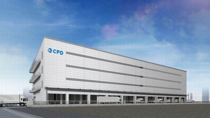 CPD、名古屋市内で2・3万平方メートルのマルチテナント型物流施設開発へ