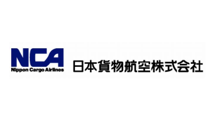 NCA機が成田で滑走路と接触か、機体にこすったような跡発見