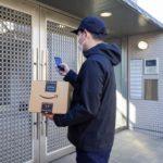 アマゾン、オートロックマンションでも置き配利用可能なシステムを導入