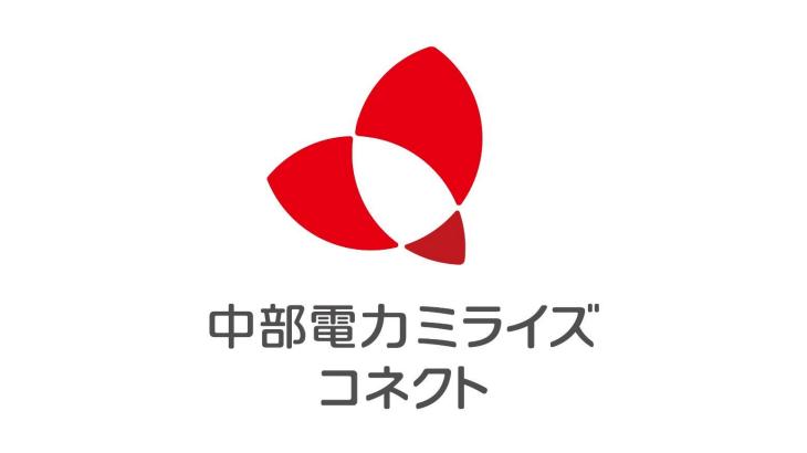 中部電力ミライズと三菱商事、宅配など生活関連サービス担う新会社を4月設立へ