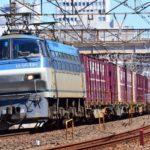 JR貨物、3月から西濃や福通向けブロックトレインを運行へ