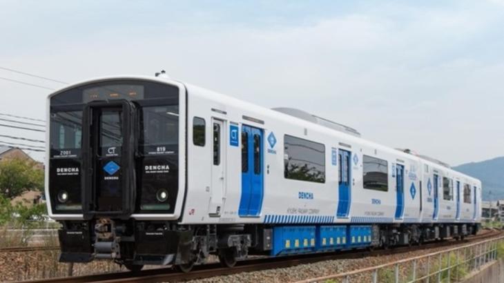 JR九州とグルーヴノーツ、量子コンピューター技術など使った鉄道車両の運用最適化へ