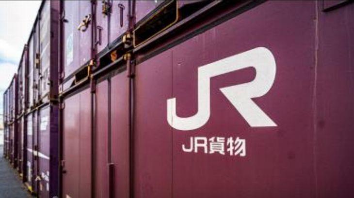 あなたが知らない貨物列車の世界へ迷い込むのじゃ!