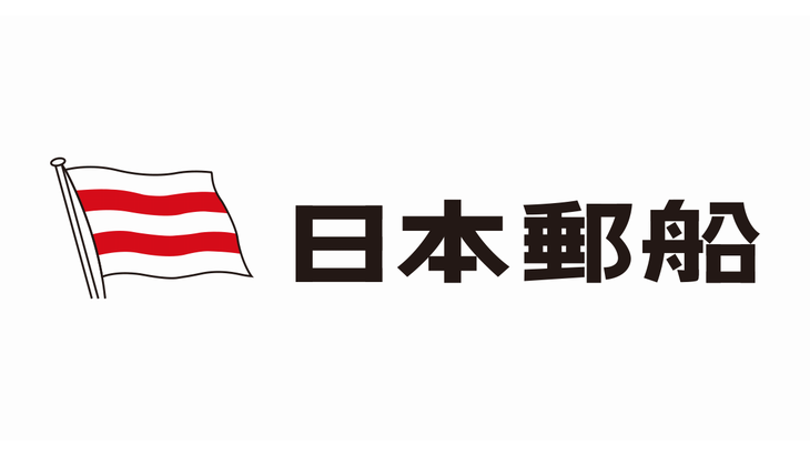 日本郵船、21年3月期連結業績予想を営業利益570億円・純利益900億円に大幅上方修正