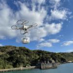 鹿児島・奄美でドローン離島間物資輸送の実証実験