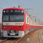 京急、神奈川・三浦産の新鮮な朝採れ野菜を快特電車で横浜まで輸送へ