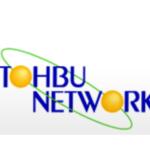 東部ネットワーク、愛知・小牧に物流センター開設へ