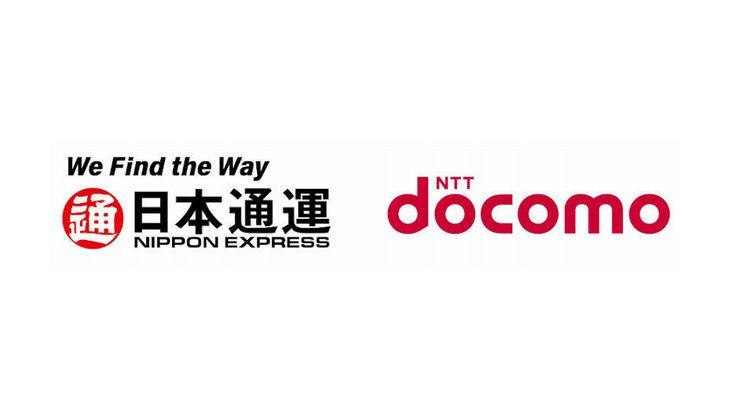 日本通運とNTTドコモ、点呼精度向上で点検システム共同開発へ