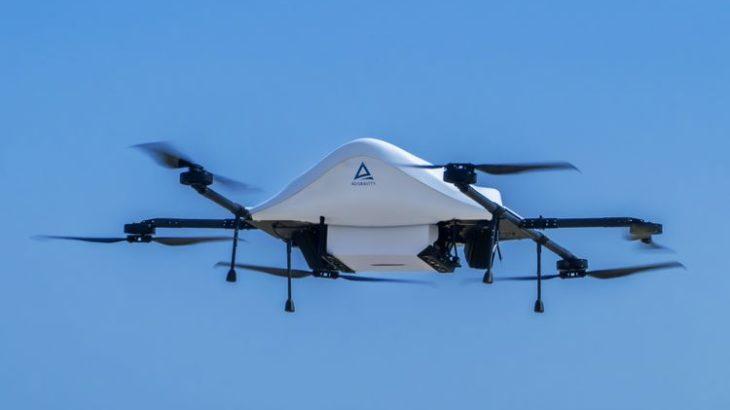 ACSLとエアロネクスト、荷物を水平に維持する物流ドローンの最新試作機を発表