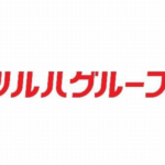 北海道のツルハドラッグ店舗でEC商品の受け取り可能に