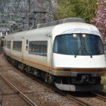 近鉄と福山通運、今夏めどに特急列車で名古屋~大阪間の貨客混載サービス開始を正式発表