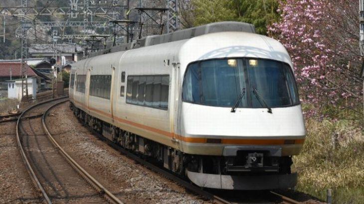 近鉄グループ、福山通運株を全て売却し資本関係解消へ