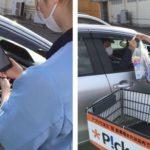 ネットスーパー立ち上げ支援の10Xと東北地盤の薬王堂、ネット注文商品を店舗でドライブスルー受け取り可能に
