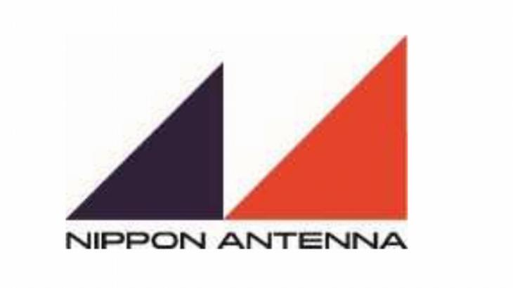 日本アンテナ、埼玉・行田の旧物流拠点を国内事業会社1社に売却へ