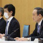 【新型ウイルス】首都圏1都3県の緊急事態宣言、21日終了を正式決定