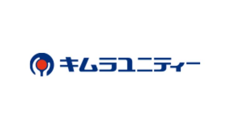 キムラユニティー、23年度の連結売上高は25%増の650億円目指す