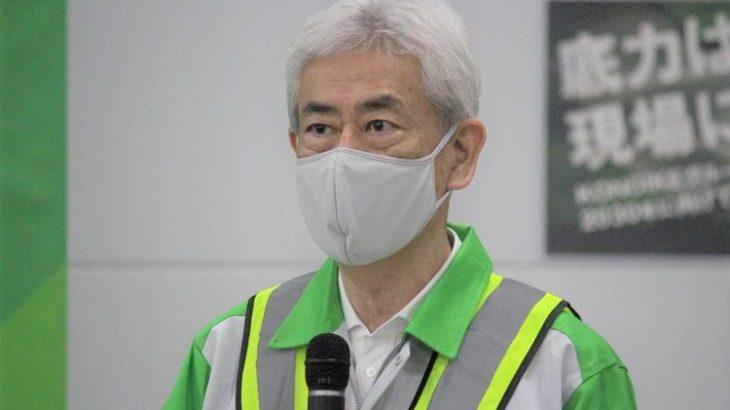 鴻池運輸・鴻池社長、「人と技術のハイブリッド」で持続可能な物流現場目指す考えを強調