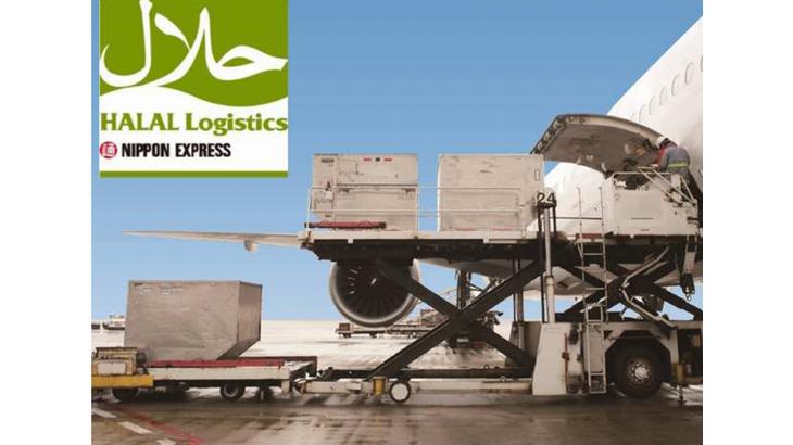 日本通運、国内航空貨物でハラル認証品質対応の輸送サービス開始へ