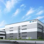 三菱地所と日本生命、神奈川・相模原で17・3万平方メートルの物流施設を初の共同開発へ