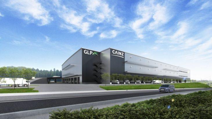 日本GLPが埼玉・日高で3棟目の物流施設開発へ、カインズが1棟借り決定