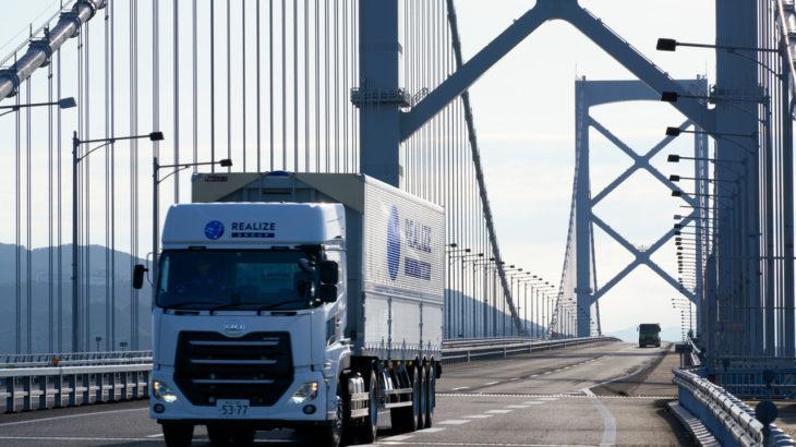 リアライズ、「トラックファンド」顧客紹介で新たに岩手銀と提携
