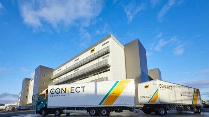 NEXCO中日本、高速でダブル連結トラックの駐車場予約システム実証実験を4月1日開始