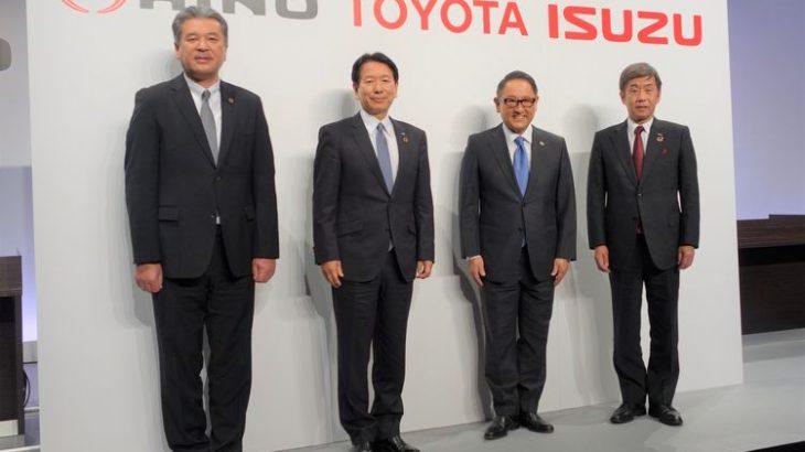 トヨタと日野、いすゞが資本・業務提携発表、商用車の先端分野で協力★続報