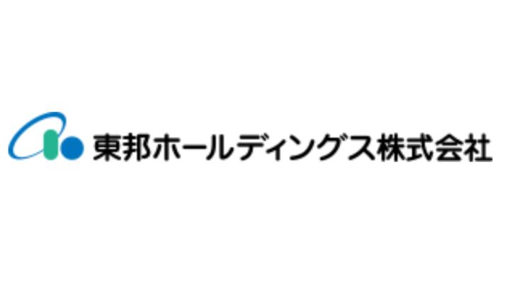 東邦HD、東京の運送子会社3社を4月1日付で統合