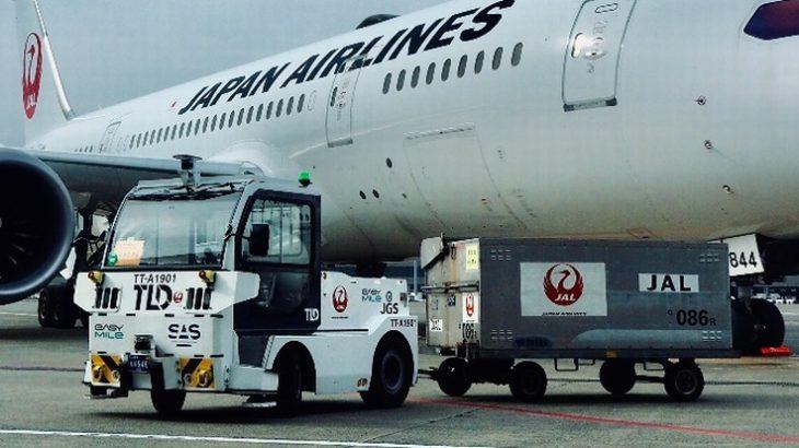 JAL、成田空港で国内初の自動運転トーイングトラクター導入へ
