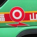 【新型ウイルス】福山通運、コロナ支援金を全社員1人当たり3万円支給へ