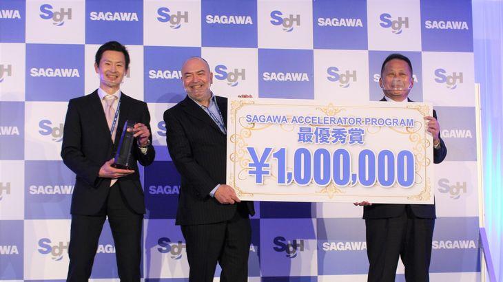 佐川急便が初開催のアクセラレータープログラム、最優秀賞はLOGIに授与