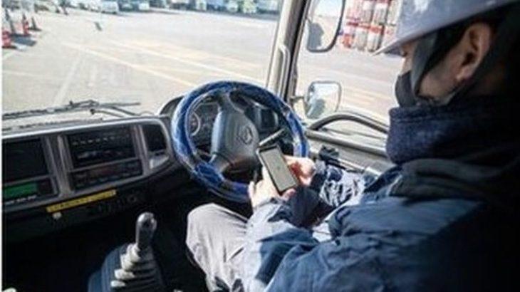 食品物流のナカムラロジスティクス、東京水産ターミナル内センターにHacobuのトラック予約受付サービス導入
