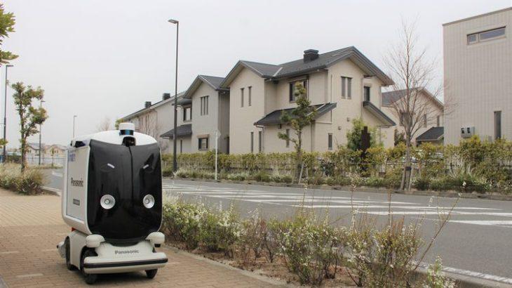 自動配送ロボットの公道走行、21年度にも解禁へ