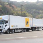 NEXCO中日本、東名道の豊橋PAで駐車場予約システムの有料実験へ
