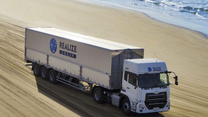 リアライズ、トラックリースサービスの顧客紹介で京都中央信金と提携
