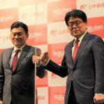 日本郵政が楽天に8%出資へ、中国のテンセントや米ウォルマートも★続報3(完)