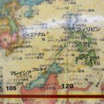 日本式コールドチェーン物流普及、ASEAN重点5カ国ごとに行動計画策定へ