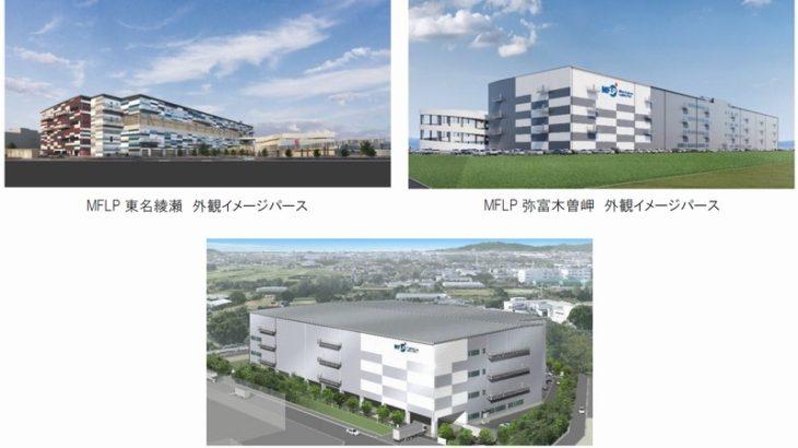 三井不動産、新たに全国で物流施設7件を開発へ