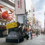 大阪圏の大規模物流施設、1~3月末の空室率は2・9%で前期比0・5ポイント低下