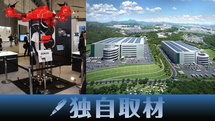 【独自取材】東日本大震災10年・物流施設は「防災の砦」に進化した