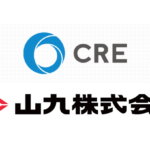 CREと山九、物流アセットの最適化へ基本協定書を締結
