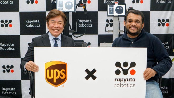 Rapyuta Robotics、UPSサプライチェーン・ジャパンとAMR導入で覚書締結