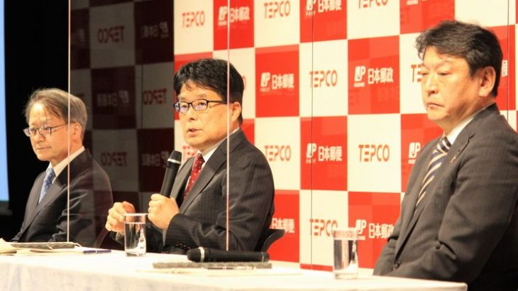 日本郵政と東京電力HD、温室効果ガス削減の「カーボンニュートラル」促進で戦略的提携へ★差し替え