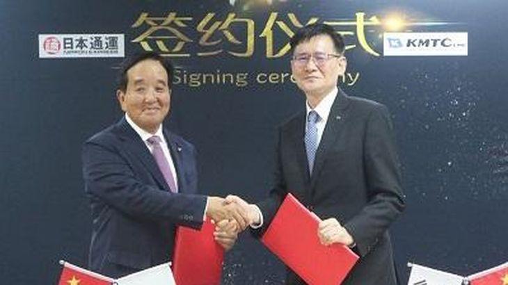 中国日通、高麗海運(上海)とドア・ツー・ドアサービス商品化に関する覚書を締結