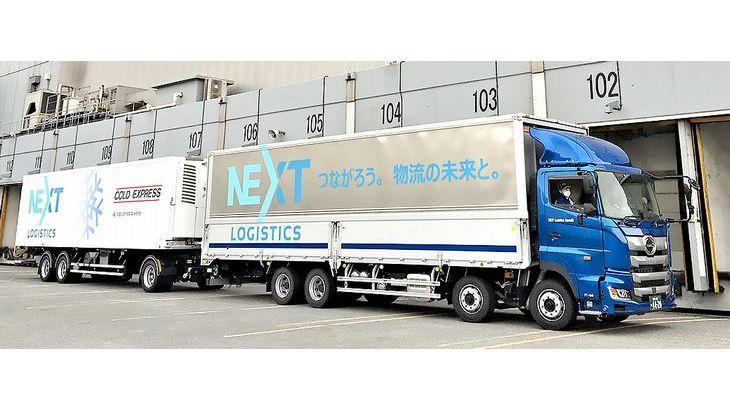 ニチレイロジ、日野自傘下のNLJと共同で「冷凍版ダブル連結トラック」の運行実験開始