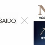 廣済堂、物流倉庫業への人材派遣強化で埼玉の2社を買収